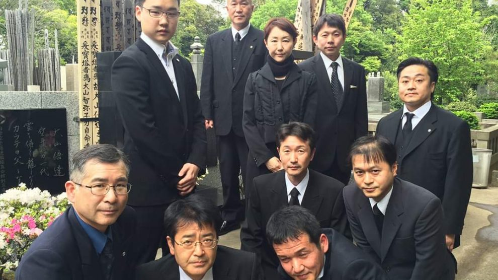 Kancho Yoshikazu Suzuki (IKO Sosai started to Join and Work Together with I.B.U Kyodokyokushin)